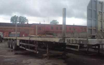 Площадка - Калининград, заказать или взять в аренду