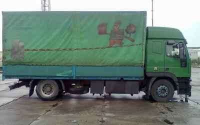 Квартирные переезды за пределы области - Знаменск, заказать или взять в аренду