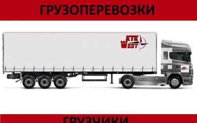 Грузоперевозки фурой - Калининград, заказать или взять в аренду