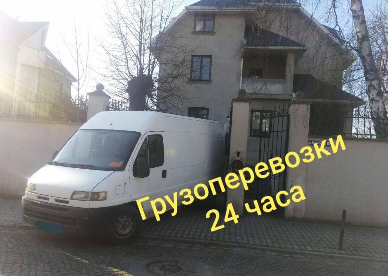 Грузоперевозки - Калининград, цены, предложения специалистов